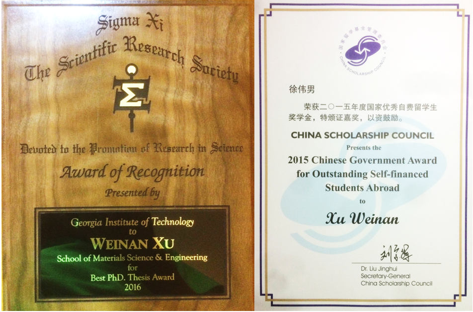 weinan_awards-sx-cn